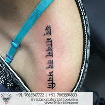small tattoo designs in udaipur-Tattoo Studio in Udaipur (5)